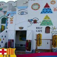 Ibeza House