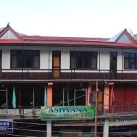 Hotel Ashiyana And Restaurant