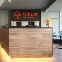 ChengHome Apartment Shenzhen Huaqiang North