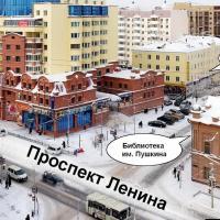 Mini hotel on Oktyabrskaya