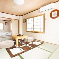 Shirakabanoyado Kujyo