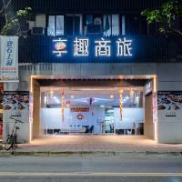 Joy Hotel Sanchung
