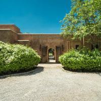 Alouna By Sejour Maroc