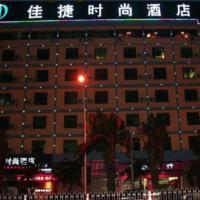 Jiajie Inn Dongfang Bus Station Branch