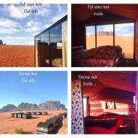 Wadi Rum Starlight Camp