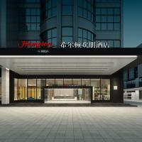 Hampton by Hilton Guangming Shenzhen