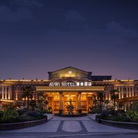 Chongqing Aowei Hotel