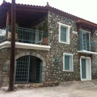 Traditional stone two-storey house