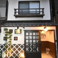 Kyoto Himawari Kiyomizutera