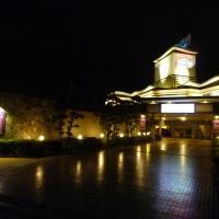 Hotel Shuyukan (Adult Only)
