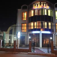 Отель Андинна