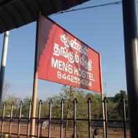 Nellai men's hostel