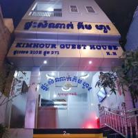 KIM HOUR Guesthouse