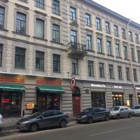Apartmients u Kazanskogho sobora