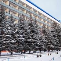 Pridneprovskiy Sanatorium