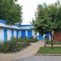 Baza Otdykha in Volzhsky