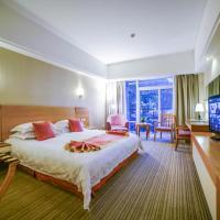Yellow Mountain Zhongrui Huayi Hotel