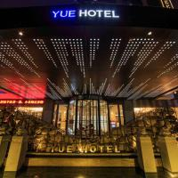 Wuhan Yue Hotel