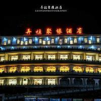 Mashan Longla Juyuan Hotel