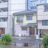 JQ Villa Hiroshima Danbara