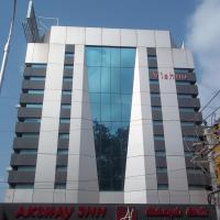 Akshay Inn