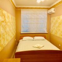 Мини-гостиница Luxe Rooms