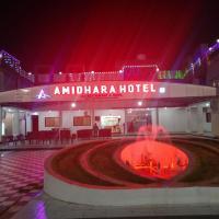 Hotel Amidhara