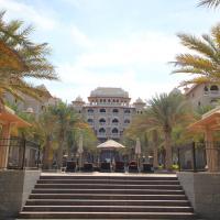 Express Holiday Homes - Resort Residence
