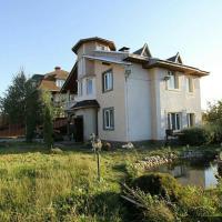 Vyazemy Guest House
