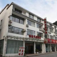 Huangshan Dihao Garden Hotel