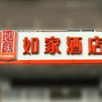 Home Inn Nanchang Bayi Square