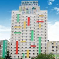 Shanshui Fashion Hotel Xijiang Road