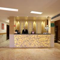 Airport Hotel International - Inn