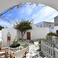 Kastro Cozy Guesthouse