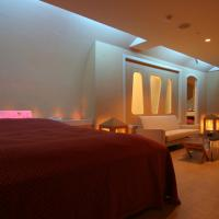 Hotel Chateau Briant (Adult only)