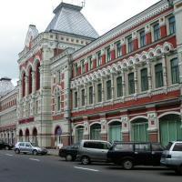 2BDR APT near the stadium Nizhny Novgorod