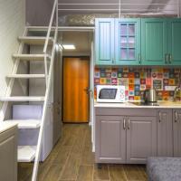 URoom ApartHotel
