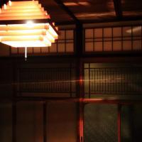 Kamon Inn Inari