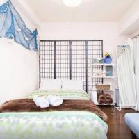 Happy Room Apartment in Shibuya #5