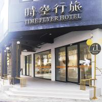 Time Flyer Hotel