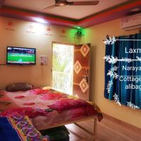 Laxminarayan Cottage