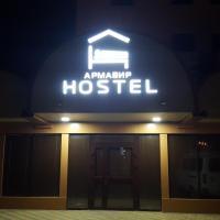 Hostel Armavir