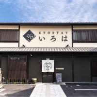 KYOSTAY Iroha Toji Main