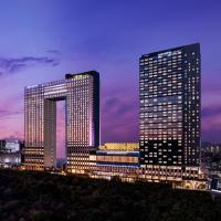 首爾龍山特使美爵酒店
