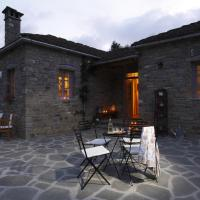 Papigo Stonehouse