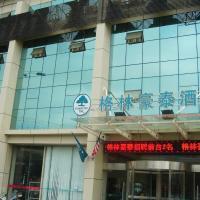GreenTree Inn Jiangsu Nanjing Jiangning Zhu Shan Road Metro Station Express Hotel