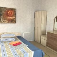 Мини-отель «Очарование»