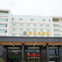 Xilaifeng Hotel