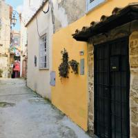 Circeo via G.Garibaldi 17