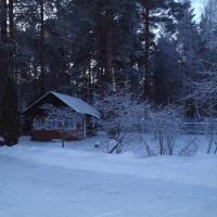 Guest House Danaya